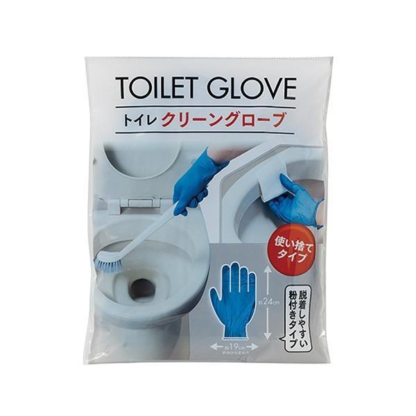 トイレ 掃除 使い捨て