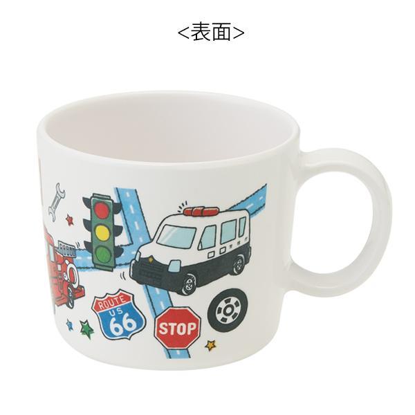 マグカップ 230ml コップ メラミン製 食器 トミカ19 キャラクター