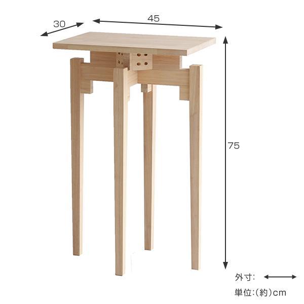 コンソールテーブル 高さ75cm テーブル 天然木 ナチュラル(  サイドテーブル コンソールデスク スリム 玄関 花台 エントランス 飾り 棚 台 机 木製 幅 45 奥行 30 高さ 75 )