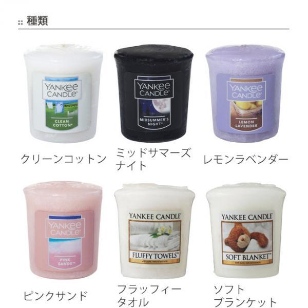 10%OFFクーポン対象商品 アロマキャンドル ヤンキーキャンドル サンプラー Fresh ホワイトティー クーポンコード:KZUZN2T