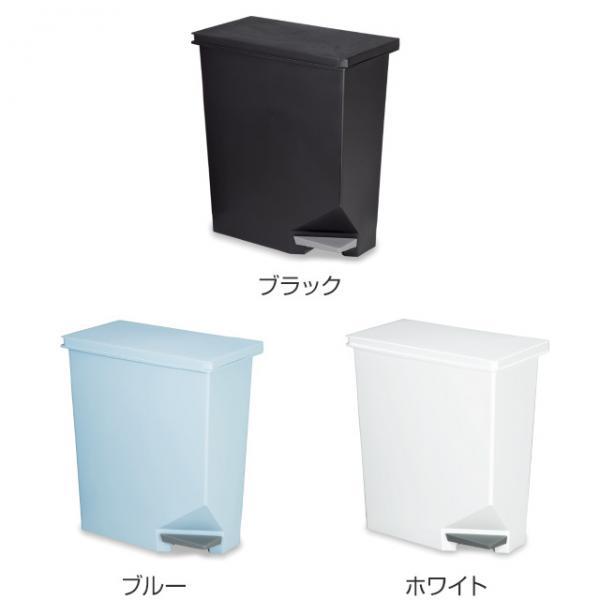 (10月上旬入荷予定) ゴミ箱 ユニード スイッチペダル 35L 横型 縦型 ペダル式 ふた付き ブルー