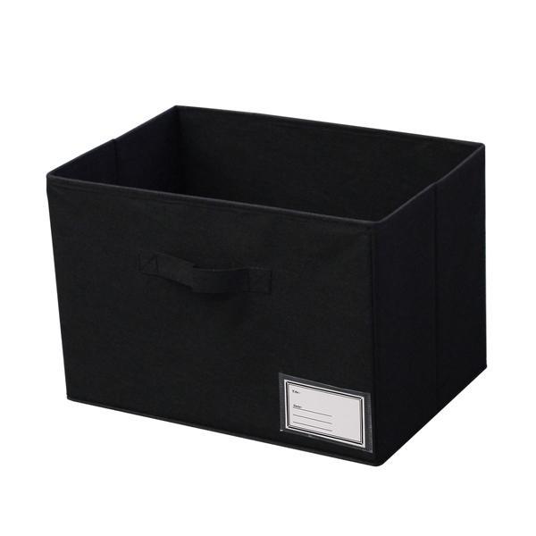 収納ケース 布 不織布 見出し付き カラーボックス インナーボックス フルサイズ ブラック