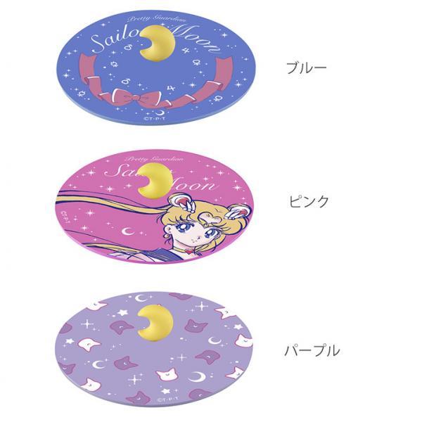 カップカバー 美少女戦士セーラームーン シリコン製 キャラクター ブルー