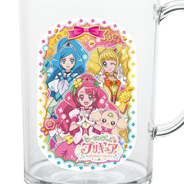 コップ ジュースコップ ヒーリングっどプリキュア 子供 食器 キャラクター 日本製