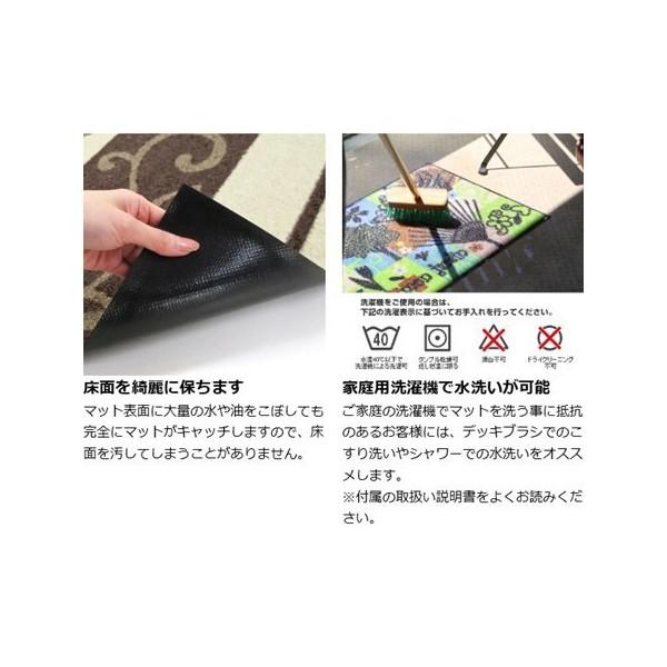 クリーンテックス ジャパン Mi×ed Dots50×75cm デザインマット