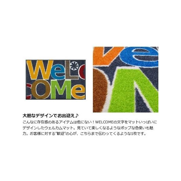 クリーンテックス ジャパン wash+dry薄型で丈夫な洗える玄関マット Welcome Letters 50×75cm 1枚
