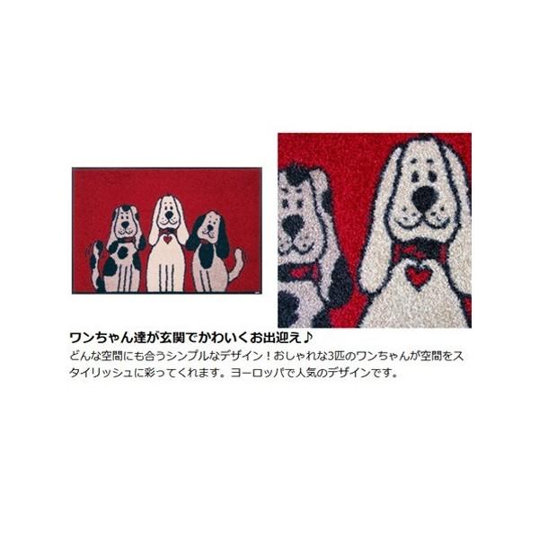 クリーンテックス ジャパン Three Dogs 50×75cm デザインマット