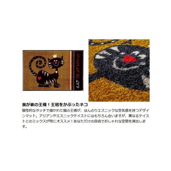 クリーンテックス ジャパン Cat is at Home50×75cm デザインマット [7239]