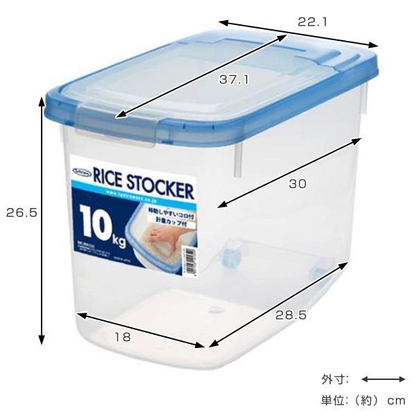 米びつ 10kg用 キャスター付き スライド米びつ