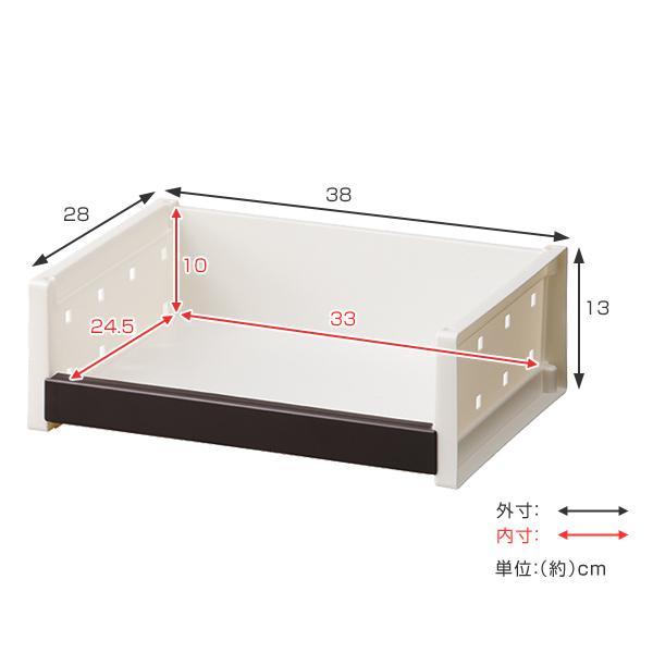収納ラック 幅38×奥行28×高さ13cm ルームラック プロフィックス PROFIX Sサイズ 日本製 ブラウン