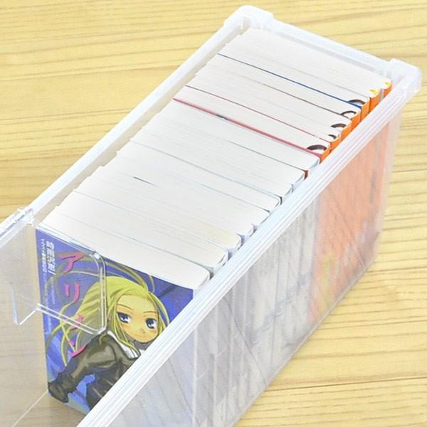 文庫本収納ケース いれと庫 文庫本用 2個セット( 収納ケース 文庫収納 フタ付き プラスチック製 収納ボックス 文庫本 ゲームソフト 仕切り板付き )