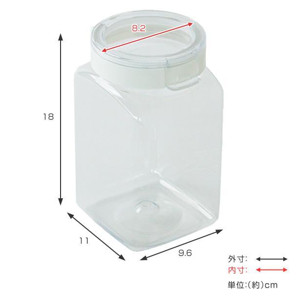 保存容器 フレッシュロック 角型 1.4L ホワイト