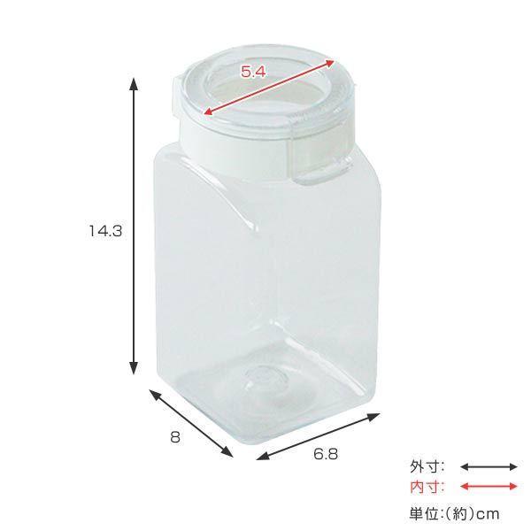 保存容器 フレッシュロック 角型 500ml ホワイト