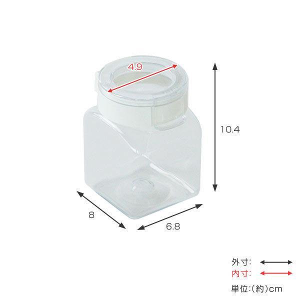 保存容器 フレッシュロック 角型 300ml 3個セット ホワイト ( 白パッキン 緑パッキン キャニスター プラスチック FRESHLOK 白 パッキン キッチン収納 キッチン 粉物入れ 調味料入れ )