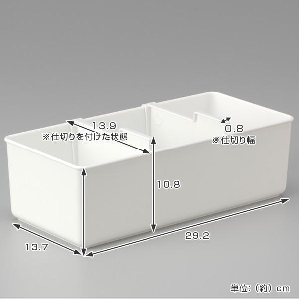 11058d3848 ... 仕切りボックス 下着収納ケース M 仕切り付 【10%OFFクーポン利用可能】 ...