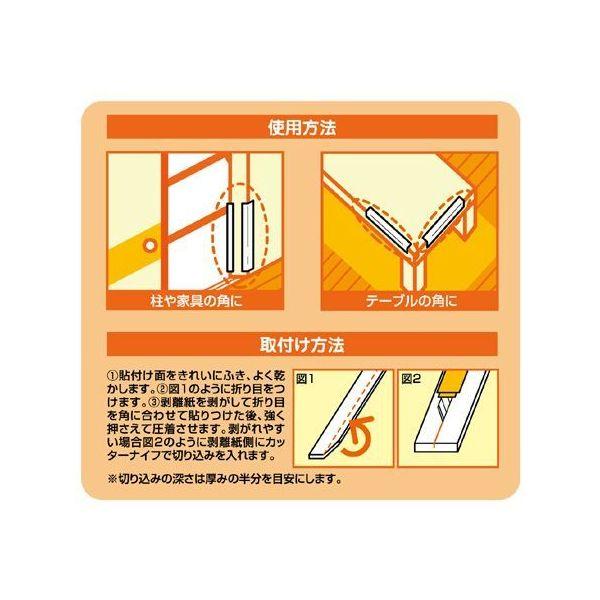 コーナークッション コーナーガード 幅3.5cm×1.5m セーフティグッズ ( テーブル 机 角カバー 角ガード ベビー用品 コーナーカバー 赤ちゃん 保護 安全対策 )