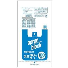 5%OFFクーポン対象商品 ポリ袋 手さげタイプ エプロンブロック 乳白40号 L  クーポンコード:V6DZHN5