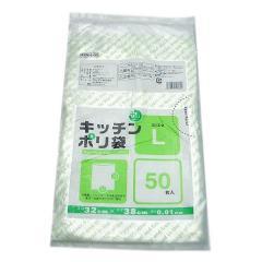 5%OFFクーポン対象商品 キッチンポリ袋 保存袋 L 50枚入 (保存袋) L 50枚入( ビニール袋 ) クーポンコード:V6DZHN5