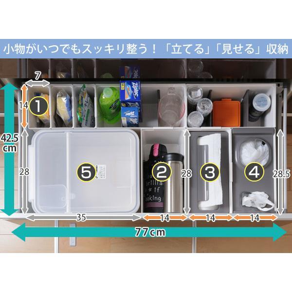 キッチン収納ケース ディッシュスタンド L システムキッチン 引き出し用 トトノ ( 皿立て ディッシュラック 食器収納 食器立て 食器ラック 食器 収納 整理 組み合わせ シンク下 食器棚 整理ケース 連結 totono )