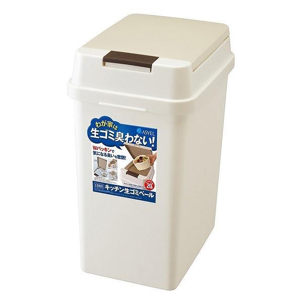 ゴミ箱 生 ゴミ