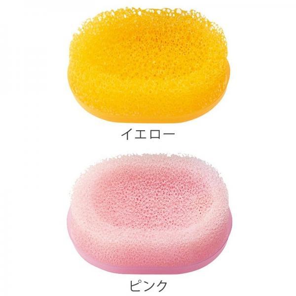 MARNA マーナ ソープディッシュ スポンジ石けん置き(皿付) ブルー
