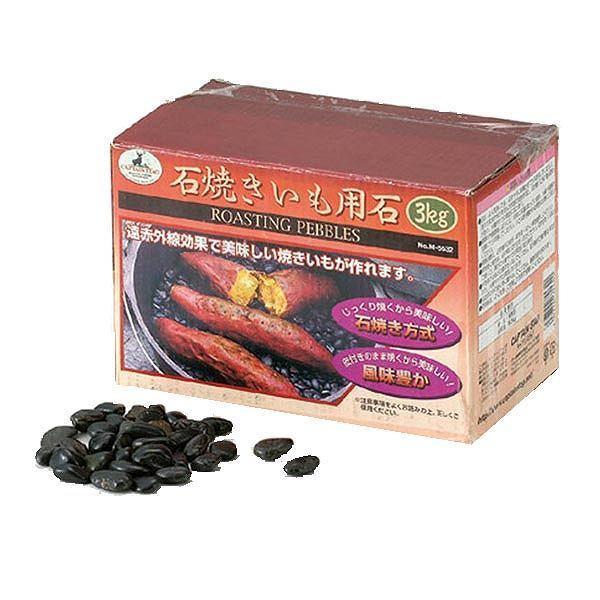 焼きいも用石 3kg キャプテンスタッグ( 石焼き芋 焼き石 アウトドア用品 CAPTAIN STAG 調理用品 グッズ バーベキュー BBQ 焼石 )