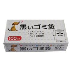10%OFFクーポン対象商品 ゴミ袋 黒 トイレコーナー用  クーポンコード:KZUZN2T