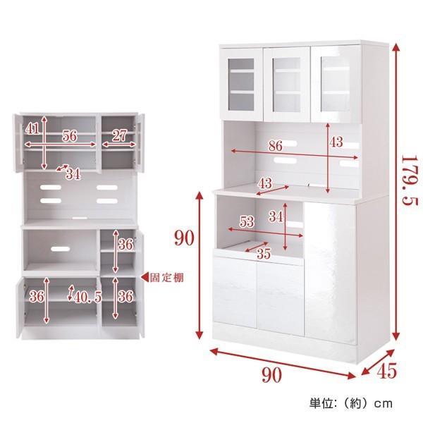 食器棚 カップボード レンジ台 北欧風 Face 幅90cm ホワイト