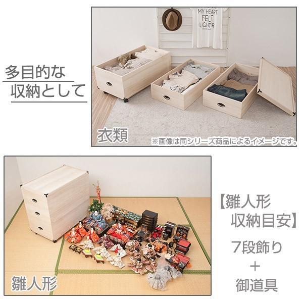 桐収納 ひな人形ケース 3段 キャスター付き 高さ81.5cm
