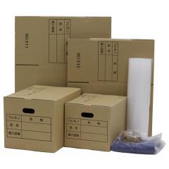 5%OFFクーポン対象商品 引越しセット S(ダンボール15枚 プチプチロール1巻 ガムテープ1巻 布団袋)ダンボール 段ボール ダンボール箱 段ボール箱 引越し 収納 引っ越し クーポンコード:V6DZHN5