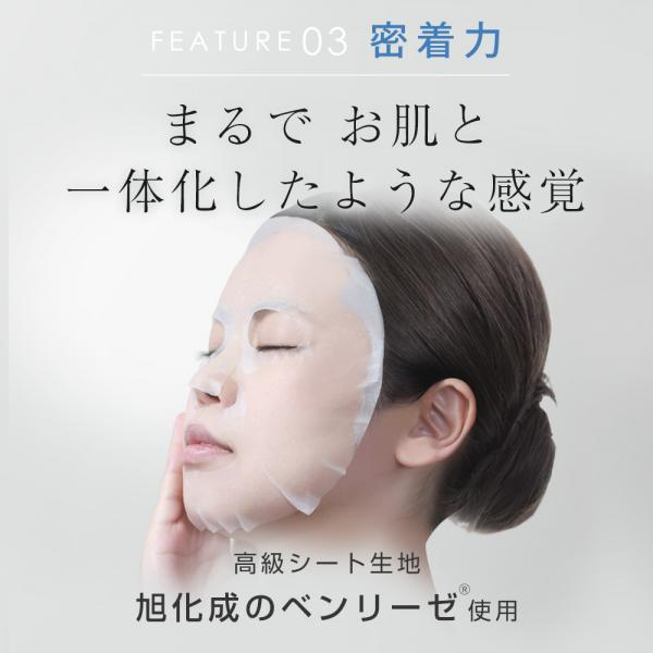 パック シートマスク ヒト幹培養液 | PLuS(プリュ) セルリファイン パワーマスク 1枚入 / 日本製 [YP] メール便可