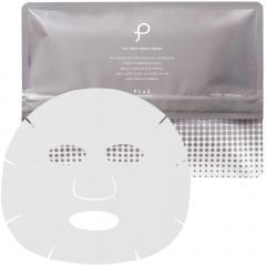 プリュ(PLuS) EGF ディープモイストマスク(20枚入)<パック> [YP]メール便可