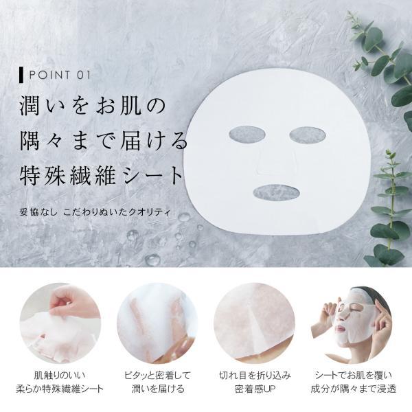 プリュ(PLuS) プラセンタ モイスチュアマスク(35枚入)<パック> [YP]メール便可