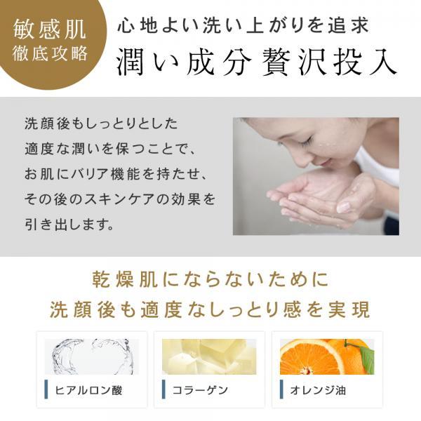 洗顔 せっけん 無添加 | PLuS( プリュ ) クリアファイン ブラックソープ 90g 固形タイプ / 洗顔料 炭 [YP][NP3][T1] メール便可
