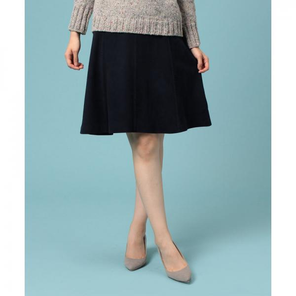 シープスエードスカート