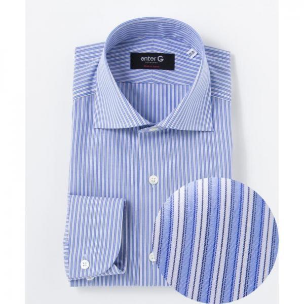 【日本製】オルタネイトストライプシャツ【お取り寄せ商品】