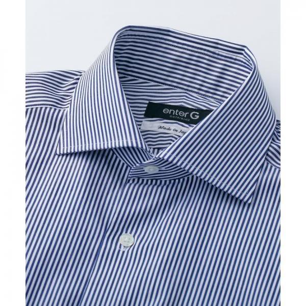 【日本製】ネイビーロンドンストライプシャツ