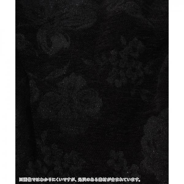 【美人百花 12月号掲載】フラワーモールジャガードスカート