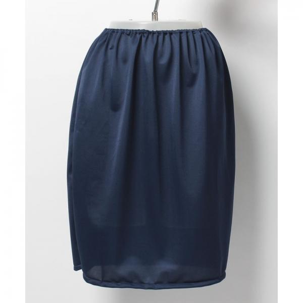 ニットリブミディ丈スカート