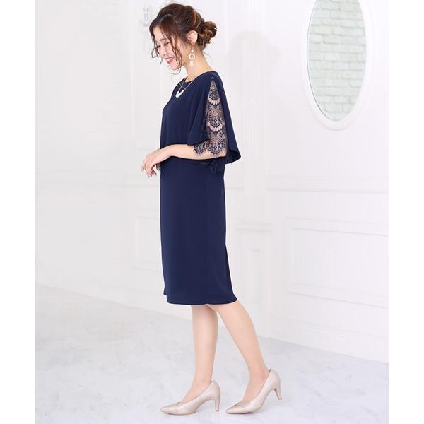 【結婚式・お呼ばれ対応】ボリュームスリーブ レース パールネックレス付きワンピースドレス