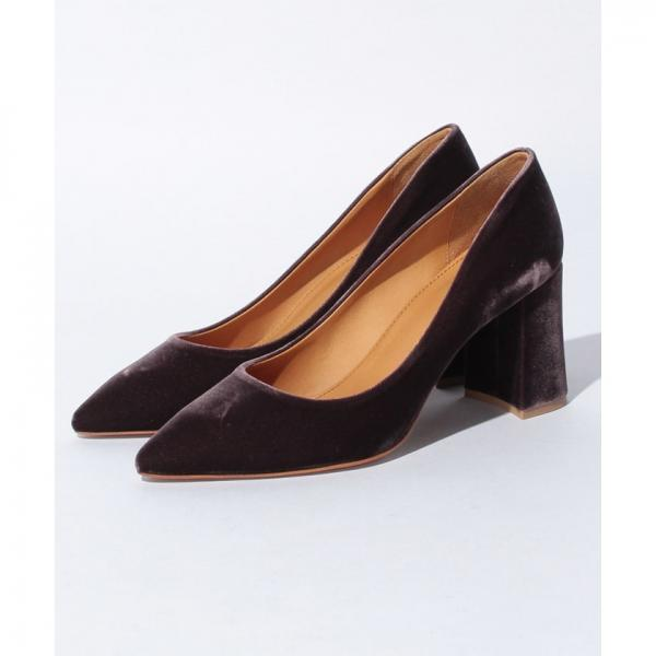 POINTED CHUNKY