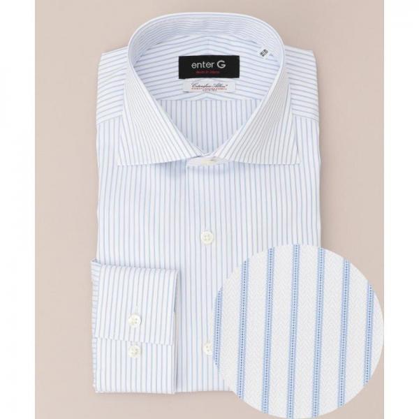 【イタリア生地】【日本製】ALBINIカラーストライプシャツ【お取り寄せ商品】