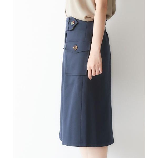 【セットアップ対応商品】【パンジー/ストライプマーブル】フラップポケット付きスカート