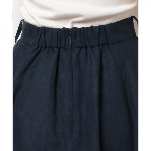 スエードテールカットスカート