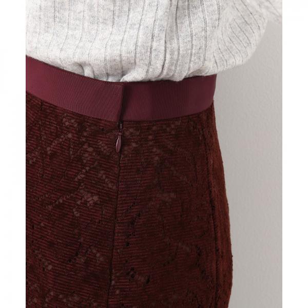 フロッキーレースマーメードスカート