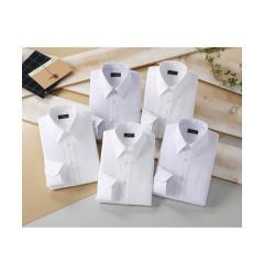 銀座・丸の内のOL100人が選んだワイシャツセット(ホワイト系)