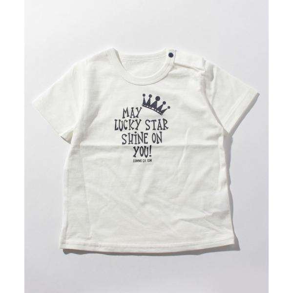 王冠プリントギフトセット(1・2歳頃男の子用)