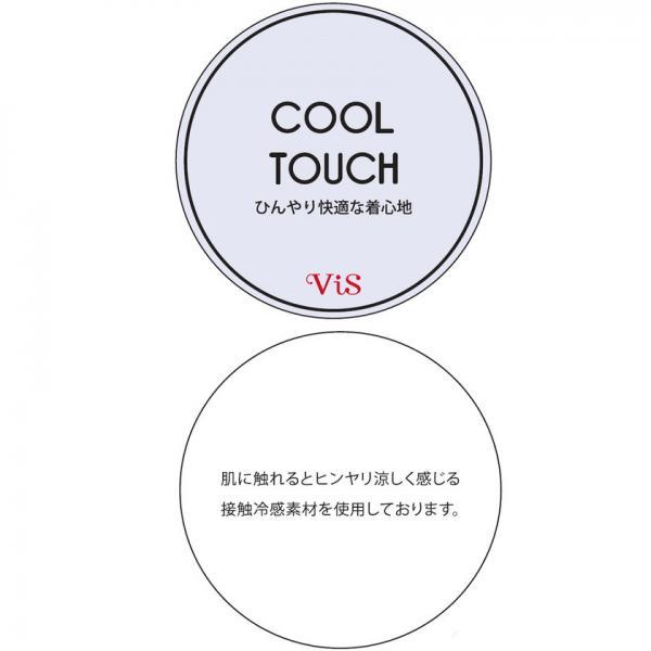 【接触冷感】バックレースシャツブラウス