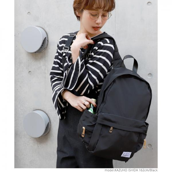ママにおすすめ!サイドポケット充実の黒リュックサック