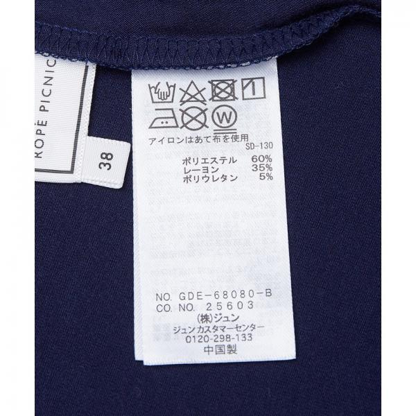 【WEB限定】【2WAY】Dカンベルト付マキシワンピース